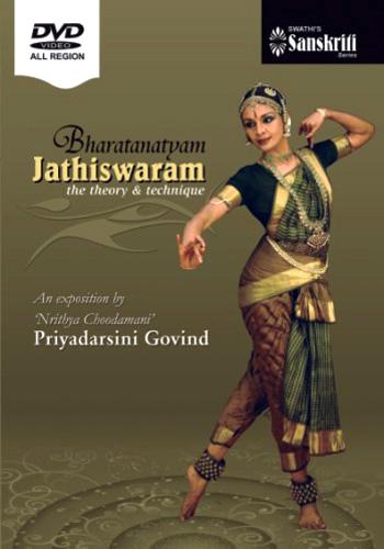 Bharatanatyam Jathiswaram