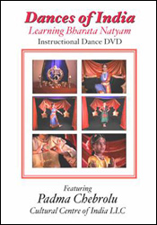 Bharatanatyam Dance Lessons for Beginners | Easy to Learn ...